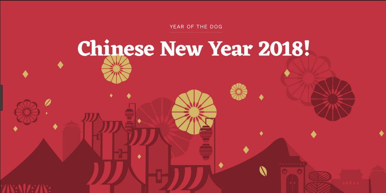 Huadong Wish You Happy Spring Festival